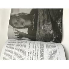 К! Критика и теория кино №3
