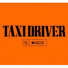 Футболка «Таксист» S
