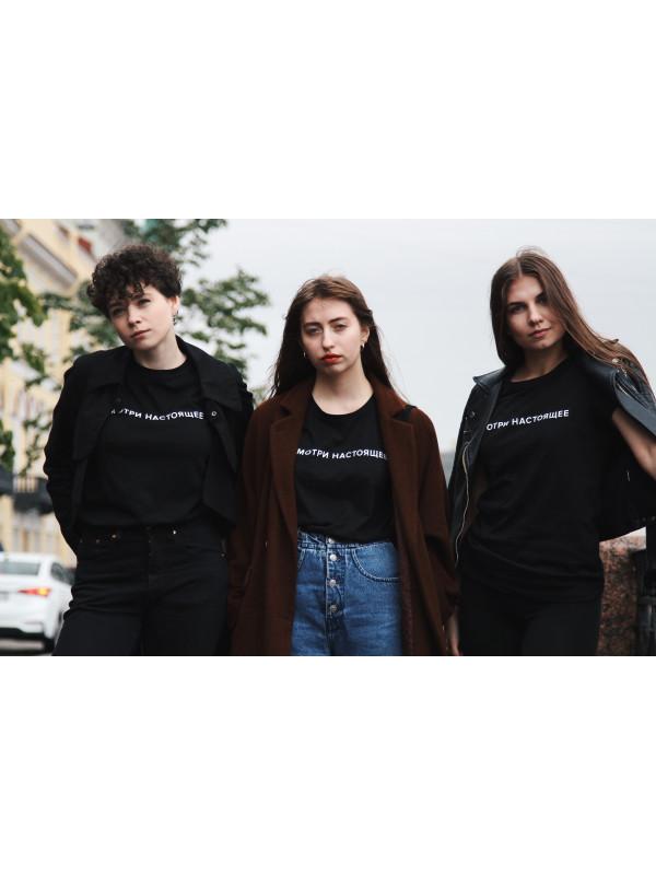 футболка женская S