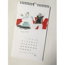 """Специальное предложение """"Назад в будущее"""" с календарем"""