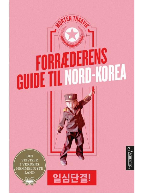 Предатель в Северной Корее. Гид по самой зловещей