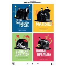 """Специальное предложение: Сумка """"Иноекино"""" + 2 постера 70х100 на выбор"""