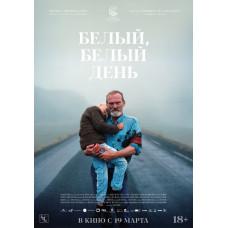 """Специальное предложение: Сумка """"Иноекино"""" + 3 постера 42х59  на выбор"""