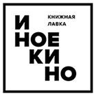 """Интернет-магазин """"Иноекино"""""""